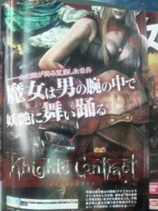 Knights Contract Namco-Bandai scan Famitsu