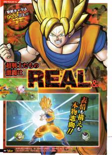 Dragon Ball Raging Blast 2 V Jump scan (3)