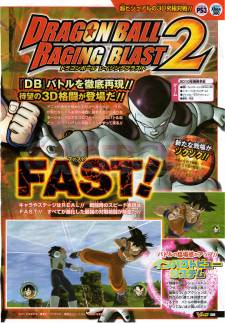 Dragon Ball Raging Blast 2 V Jump scan