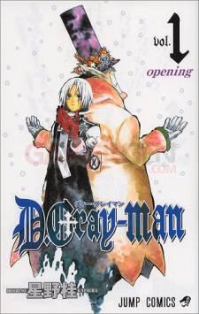 D Gray man manga psp