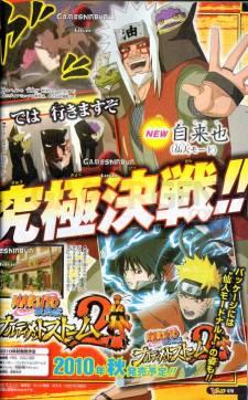 Naruto Ultimate Ninja Storm 2 Narutimate Shippuden scan Jump (1)