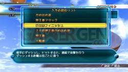 dragon ball raging blast mode (1)