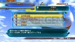 dragon ball raging blast mode (2)