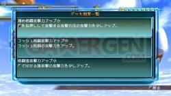 dragon ball raging blast mode (5)