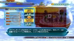 dragon ball raging blast mode (6)