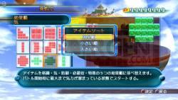 dragon ball raging blast mode (7)