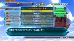 dragon ball raging blast mode (10)