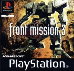 cover-pal_front_mission