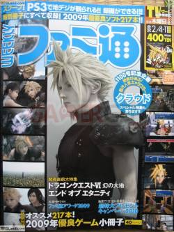 Remake FFVII cloud-strife-special1
