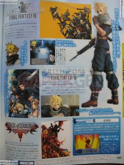 Remake FFVII cloud-strife-special6