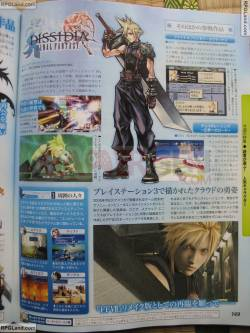 Remake FFVII cloud-strife-special8