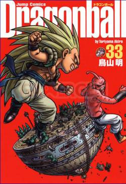dragon ball covers manga