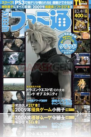 Remake FFVII cloud-strife-special0