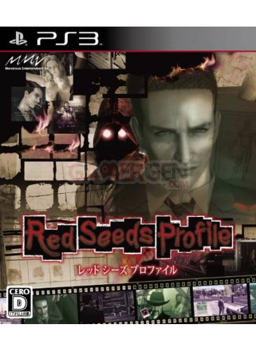red_seeds_profile Deadly-Premonition_11