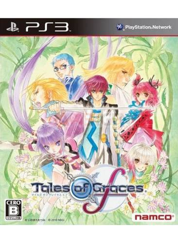 Tales Of Graces F Ps3 Covers