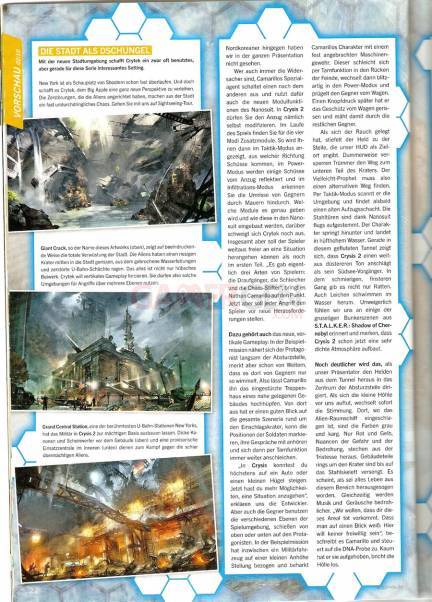 Crysis 2 scan scan5