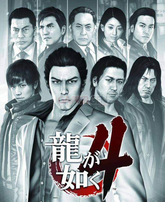 yakuza-4-artwork