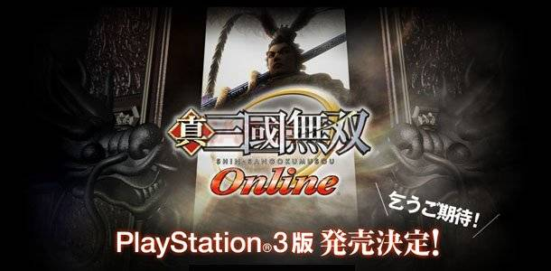 dynasty_warrior_online 1 dynasty-warriors-online-ps3-announce
