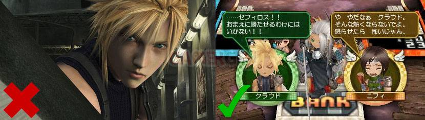 Remake FFVII cloud-strife-specialx