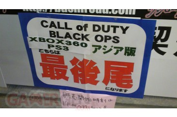 Call Of Duty Black Ops Japon COD PS3 Xbox