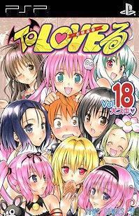 Love manga psp