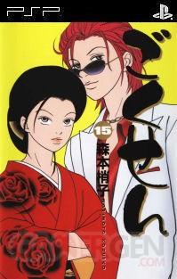 Gokusen Manga PSP