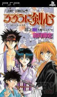 Kenshin Manga