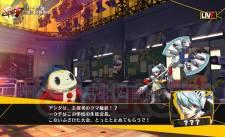Persona 4 Arena 12.03 (3)