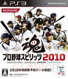 Pro Yakyû Spirits 2010 covers