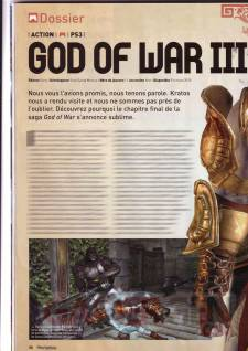 god of war scan OMP 1