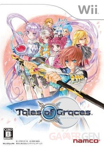 Tales Of Graces Wii cover