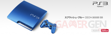 console-ps3-red-rouge-bleu-blue-2
