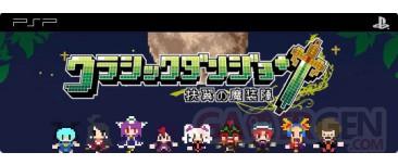 Classic Dungeon Fuyoku no Masôjin PSP