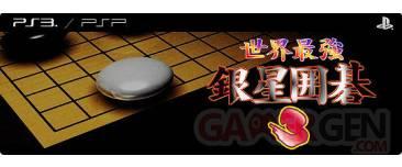 Sekai Saikyô Ginsei Igo 3 Ps3 psp