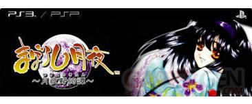 Maboroshi PS3 PSP