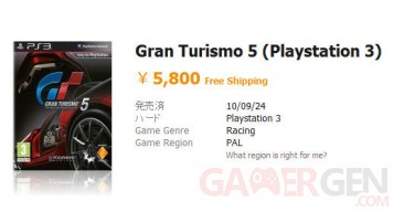 Gran Turismo 5 date de sortie nippone