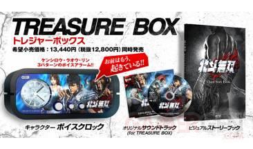 hokuto musô musou treasure box 0