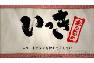 Ikki Online PS3 PSS Store