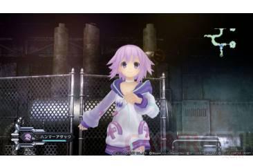 Super Dimensional Game Chôjigen Game Neptune PS3