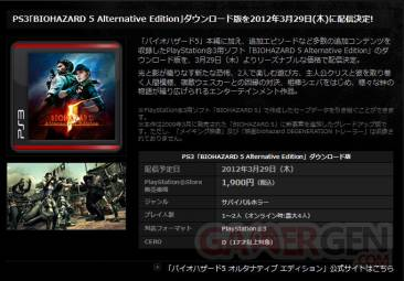 Resident Evil 5 gold edition 22.03