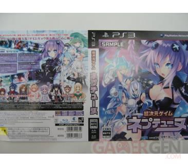 Chôjigen Game Neptune couverture (2)