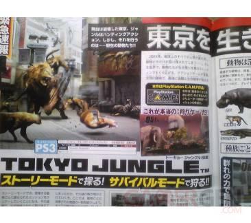 Tokyo-Jungle-Scan_1