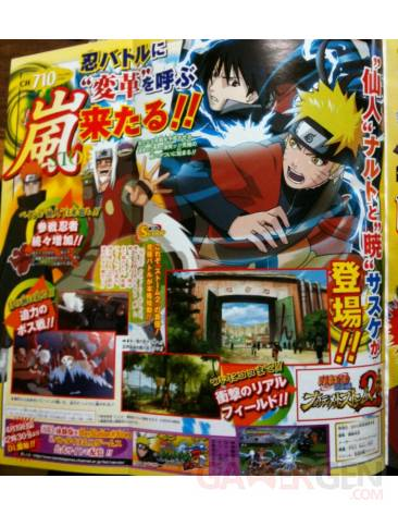 naruto_shippuden_ultimate_ninja_storm_2_scan