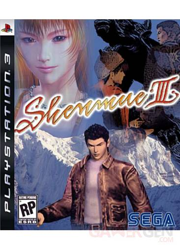 Shenmue III 3 Sega rumeur info intox 1