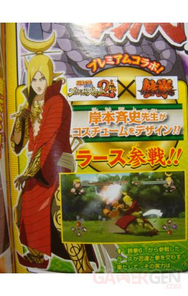 Naruto Ultimate Ninja Storm 2 Lars Tekken 6 PS3 Xbox 360