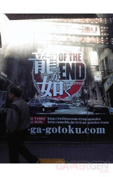 Ryu ga Gotoku Of The End PS3 SEGA