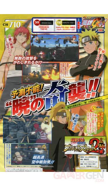 Naruto Shippuden Ultimate Ninja Storm 2 scan v jump (3)