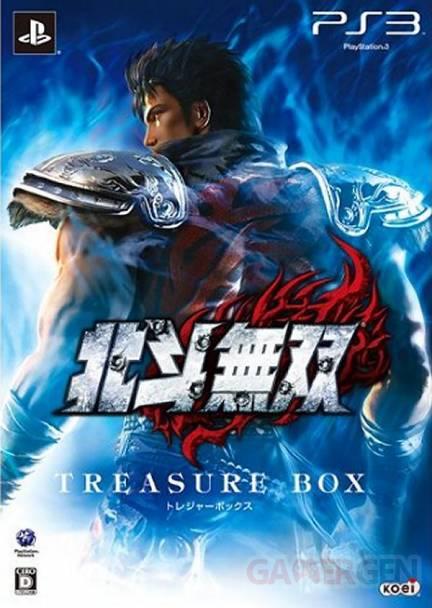 Hokuto Musô Treasure Box 1