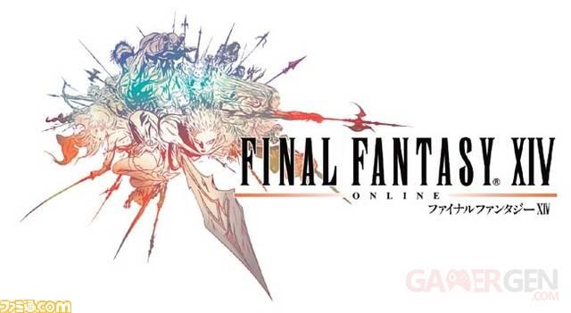final_fantasy_xiv_14_famitsu_title