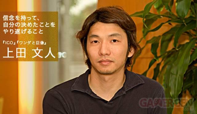 ueda_ico